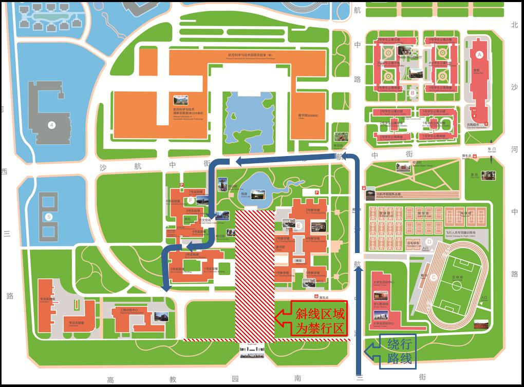 将沙河校区南门广场(南至校区南门,北至南湖,东至教学楼,西至实验楼图片